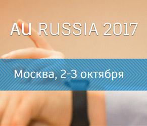 Материалы выступлений BIM2B на Autodesk University Russia 2017