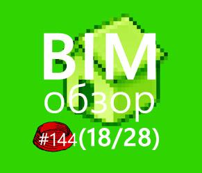BIMобзор #144 (28) - Revit Snoopy House