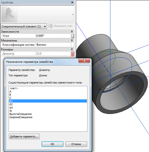 Revit MEP family connectors